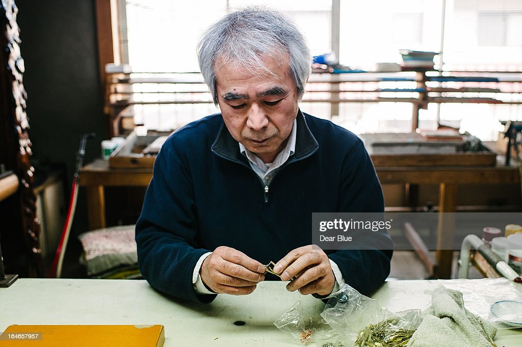 Older Japanese man : Stock Photo
