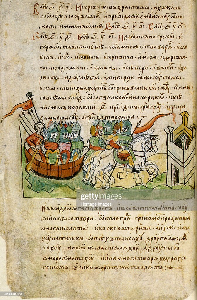 Oleg of Novgorod's campaign against Constantinople 15th century Found in the collection of the Library of the Russian Academy of Sciences St...