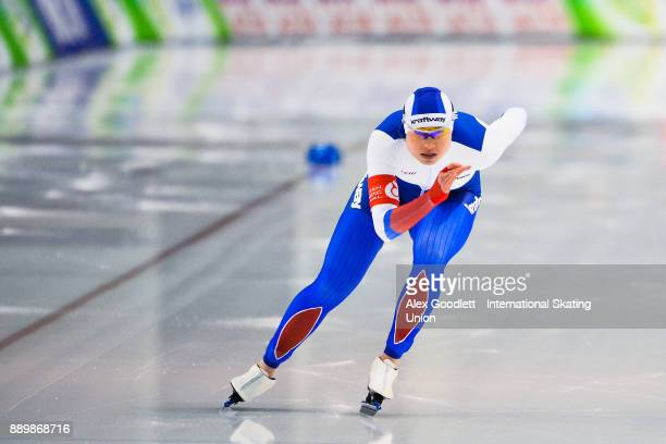 Olga Fatkulina of Russia competes in the ladies 1000 meter final during day 3 of the ISU World Cup Speed Skating event on December 10 2017 in Salt...
