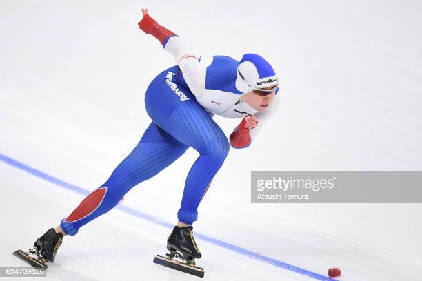 Olga Fatkulina Russia competes in the ladies 1000m during the ISU World Single Distances Speed Skating Championships Gangneung Test Event For...