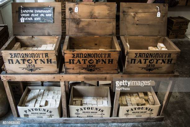 OlivePalm Soap is made of pure virgin olive oil and palm kernel oil It is a gentle soap with a smooth lather making it pleasant to useCorfuGreece