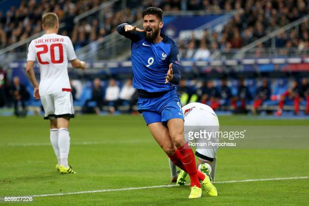 Olivier Giroud of France reacts during the FIFA 2018 World Cup Qualifier between France and Belarus at Stade de France on October 10 2017 in Paris