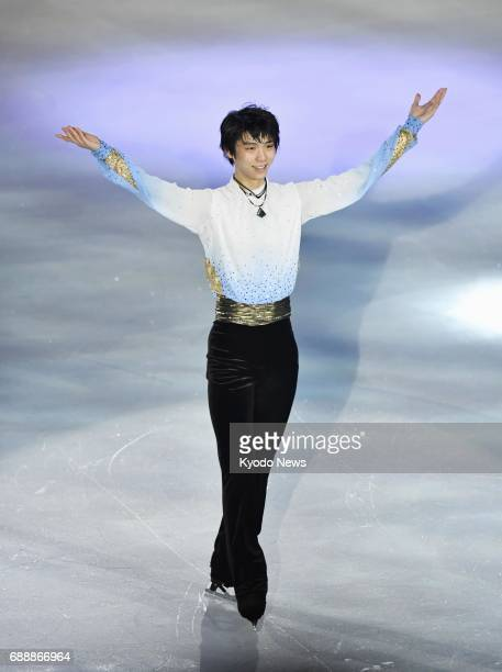 Olympic figure skating champion Yuzuru Hanyu of Japan performs in the 'Fantasy on Ice' show at Makuhari Messe in Chiba east of Tokyo on May 26 2017...