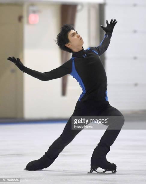 Olympic figure skating champion Yuzuru Hanyu of Japan practices in Toronto Canada on Aug 8 2017 Hanyu said he will use music from the movie Onmyoji...