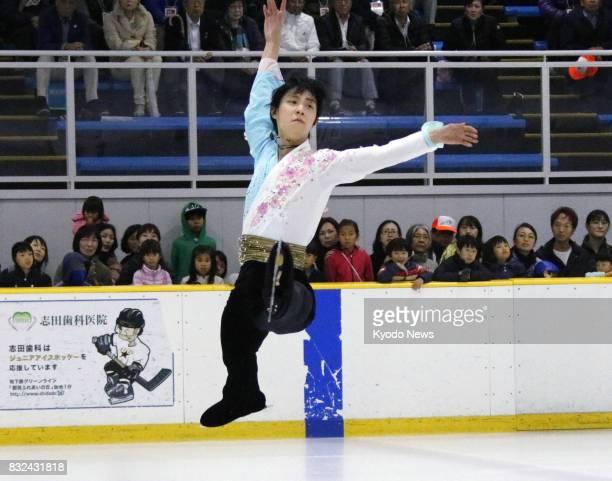 Olympic figure skating champion Yuzuru Hanyu performs an exhibition program at the Bank of Yokohama Ice Arena on Aug 16 2017 Hanyu also gave free...