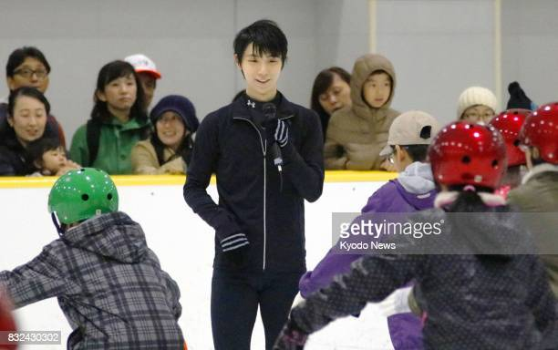 Olympic figure skating champion Yuzuru Hanyu teaches young skaters at the Bank of Yokohama Ice Arena on Aug 16 2017 ==Kyodo