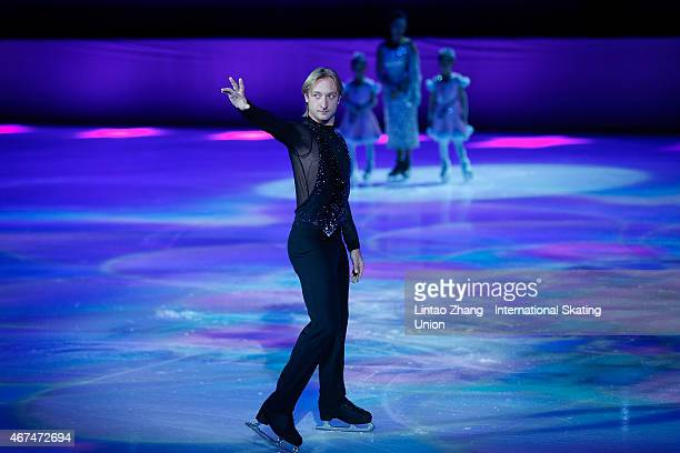 Olympic Gold medalist Evgeni Plushenko of Russia performs on the ice during the opening ceremony of the 2015 ISU World Figure Skating Championships...
