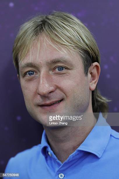 Olympic Gold medalist in figure skating Evgeni Plushenko attends 'Amazing on Ice' press conference at Capital Indoor Stadium on July 14 2016 in...