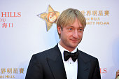 Olympic Gold medalist in figure skating Evgeni Plushenko attends the Mission Hills World Celebrity ProAm opening ceremony at Mission Hills Huayi...