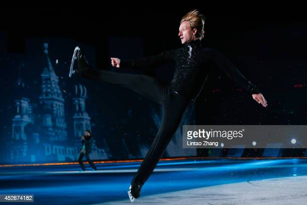 Olympic Gold medalist in figure skating Evgeni Plushenko performs during the 2014 Artistry On Ice Beijing at Beijing MasterCard Center on July 25...