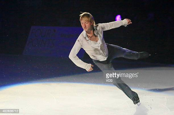 Olympic Gold medalist in figure skating Evgeni Plushenko performs during Artistry On Ice 2014 at MercedesBenz Arena on July 27 2014 in Shanghai China