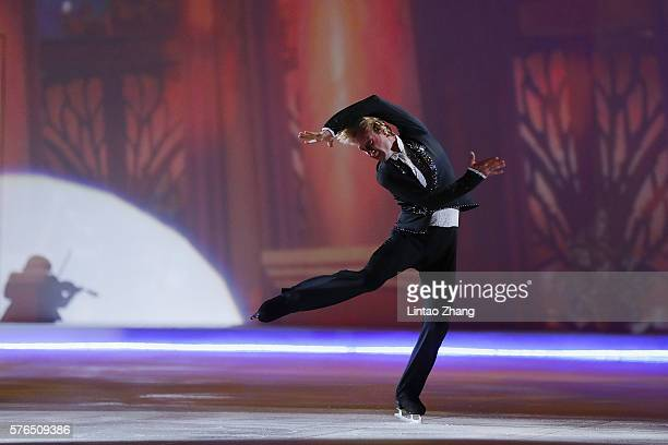 Olympic Gold medalist in figure skating Evgeni Plushenko performs during the 2016 'Amazing on Ice' at Capital Indoor Stadium on July 15 2016 in...