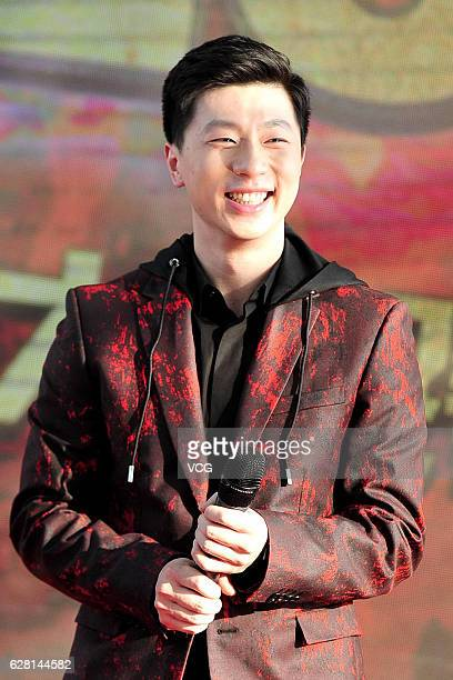 Olympic table tennis champion Ma Long attends the press conference of Beijing TV's new year eve activities on December 6 2016 in Beijing China