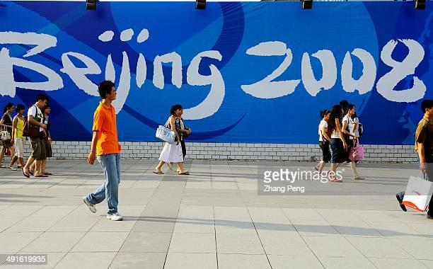 Olympics poster on Xidan Street