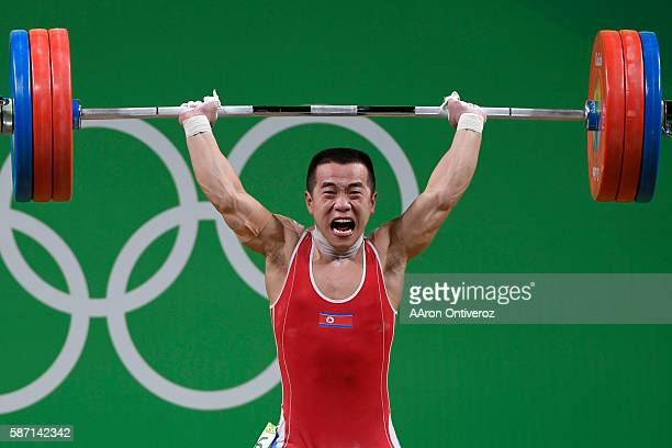 Om YunChol of the People's Republic of Korea lifts en route to a silver medal finish during men's 56kg weightlifting final at Rio 2016 on Sunday...