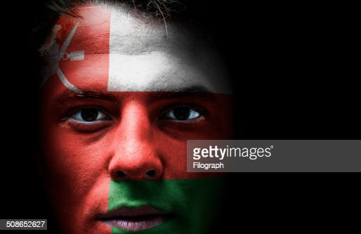 Oman flag on face : Stock Photo
