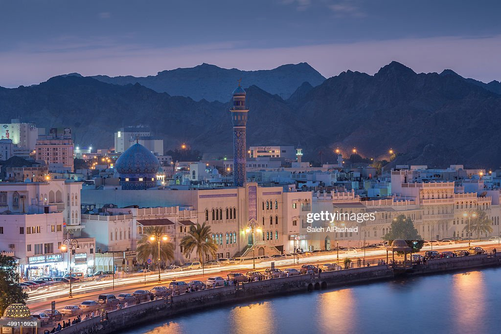 Oman - Muttrah Beach