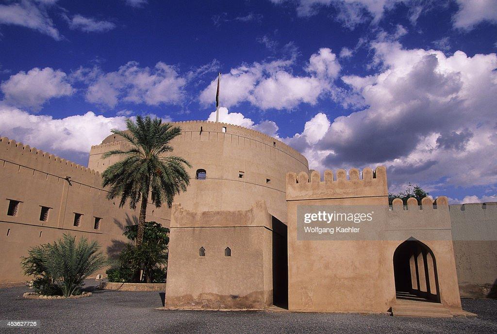 Oman Nizwa Fortress Built In 1649 Ad By Imam Sultan Bin Saif Bin Malik Alyarubi