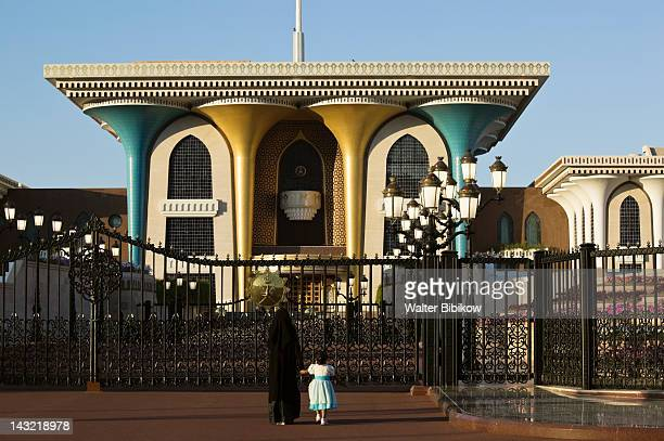 OMAN-Muscat-Walled City of Muscat: Sultan's Palace with Mother and Child
