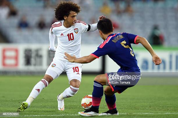 Omar Abdulrahman of the United Arab Emirates controls the ball during the 2015 Asian Cup Quarter Final match between Japan and the United Arab...