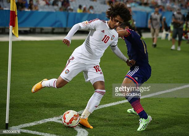 Omar Abdulrahman of United Arab Emirates controls the ball during the quarterfinal football match between Japan and UAE at the AFC Asian Cup in...