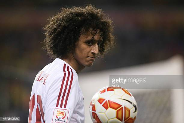 Omar Abdulrahman of United Arab Emirates holds the ball during the Asian Cup Semi Final match between the Australian Socceroos and the United Arab...