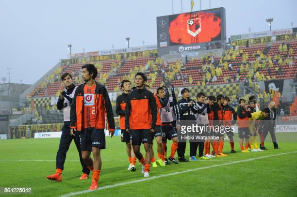 Omiya Ardija players applaud supporters after the 11 draw in the JLeague J1 match between Omiya Ardija and Kashiwa Reysol at NACK 5 Stadium Omiya on...