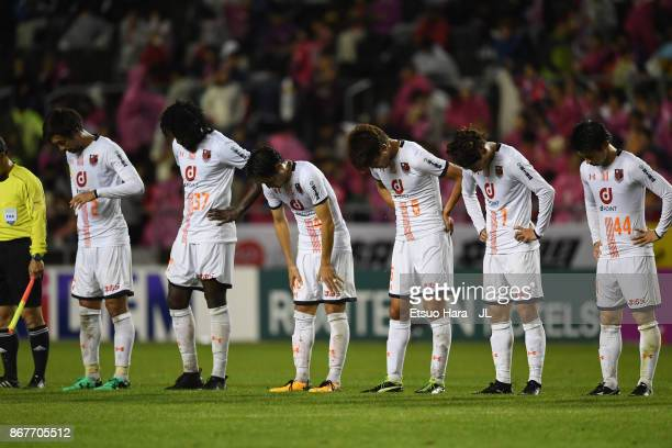 Omiya Ardija players show dejection after their 12 defeat in the JLeague J1 match between Cerezo Osaka and Omiya Ardija at Kincho Stadium on October...