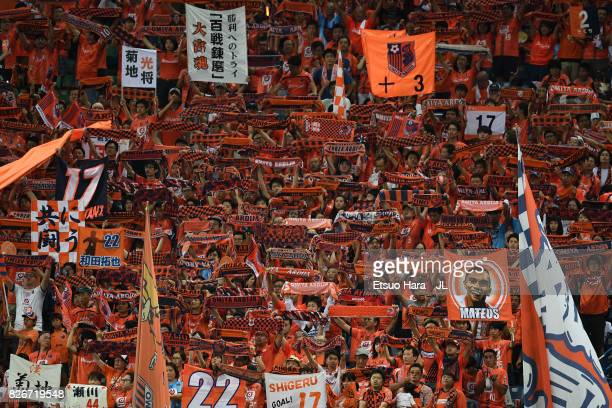 Omiya Ardija supporters cheer prior to the JLeague J1 match between Urawa Red Diamonds and Omiya Ardija at Saitama Stadium on August 5 2017 in...