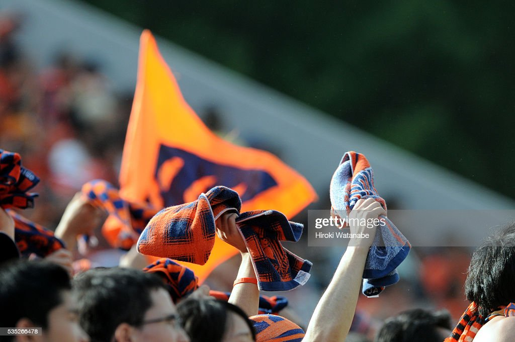 Omiya Ardija supporters cheer prior to the J.League match between Omiya and Vissel Kobe at the Nack 5 Stadium Omiya on May 29, 2016 in Saitama, Japan.