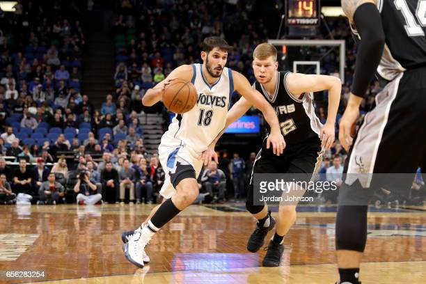 Omri Casspi of the Minnesota Timberwolves drives to the basket against the San Antonio Spurs on March 21 2017 at Target Center in Minneapolis...