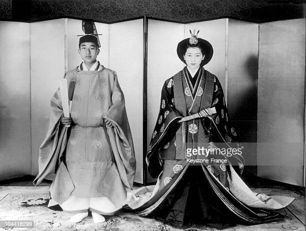 On April 10 AKIHITO the crown prince to Japan's imperial crown married Michiko SHODA who became Princess MICHIKO