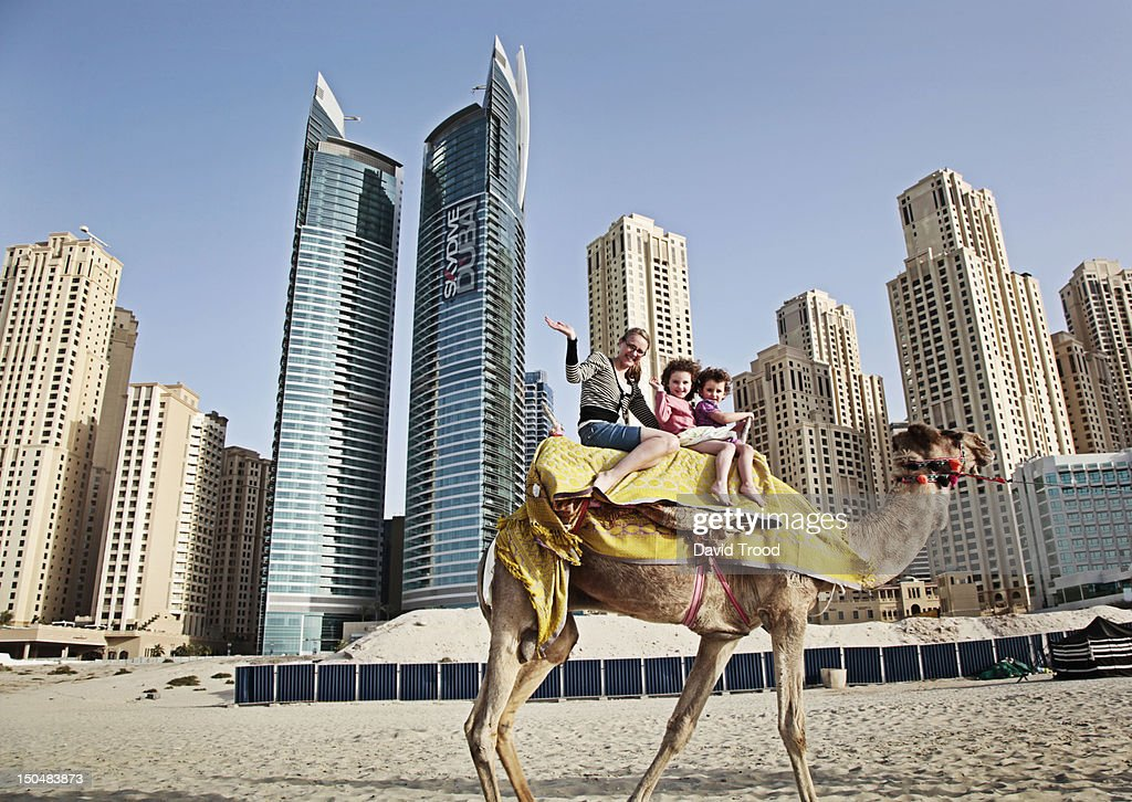 On Jumeirah beach, Dubai. : Stock Photo