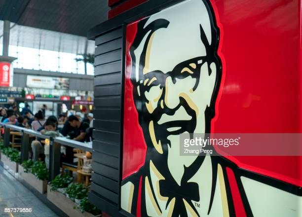 On September 14 the '2017 China fast food industry conference' sponsored by the Chinese Cuisine Association was held in Shanghai KFC China has been...