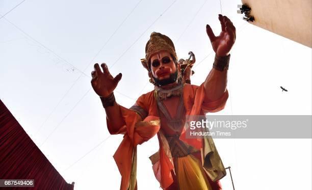 On the occasion of 50th anniversary Hanuman Seva Mandal celebrates upcoming Hanuman Jayanti by forming 25 ft long flying effigy at SJ Rd Lower Parel...