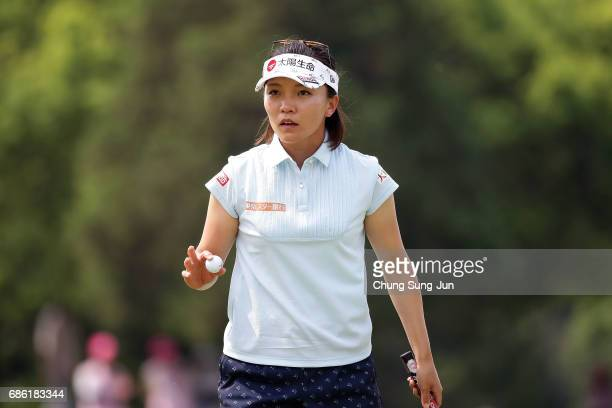 on the XXth hole of first/second/final round during the Chukyo Television Bridgestone Ladies Open at the Chukyo Golf Club Ishino Course on May 21...