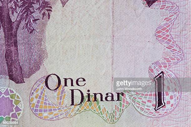 A One Dinar Kuwait Bank Note