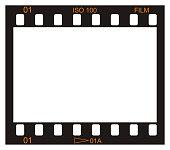 One blank film frame
