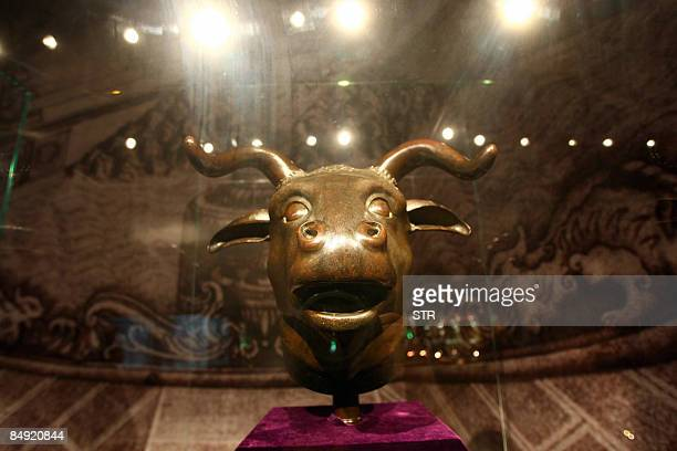One of the four 18th century Qing dynasty bronze fountainheads the Buffalo owned by China's Poly Group are on display at a Beijing museum in Beijing...