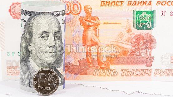 Rublo Ruso Moneda De Un Dólar Billete Banco 100 A Foto Stock