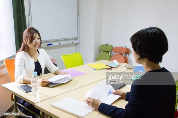 One-to-one Meeting, Financial Advice