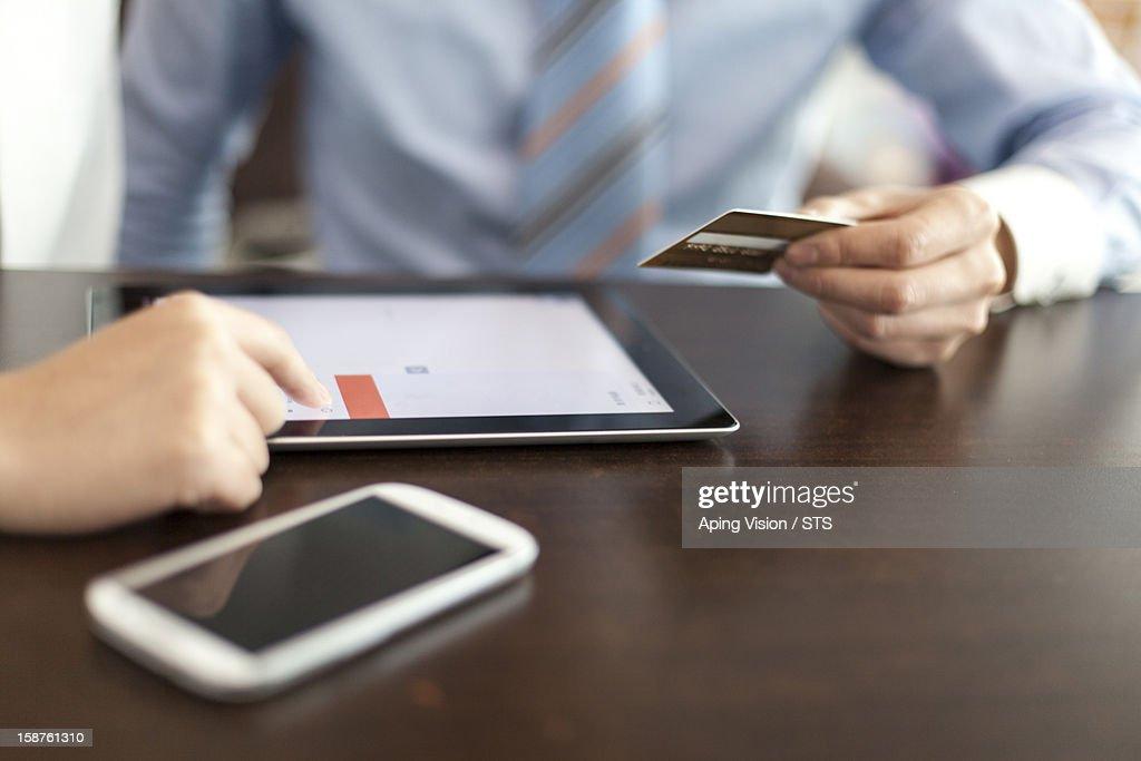 online tablet pc
