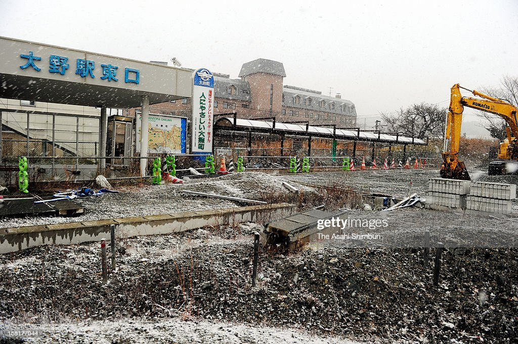 Ono station, reclassified as 'No Go Zone' is seen in Okuma City, where the crippled Fukushima Daiichi Nuclear Power Plant is located, reclassified as 'No Go Zone' on December 9, 2012 in Okuma, Fukushima, Japan. Japanese government reclassified the area where 96 percent of Okuma city residents used to live as 'residents will face difficulties in returning for a long time' according to the radiation contamination level.