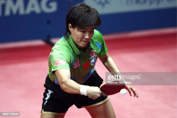 GUO YAN Open de France ITTF 2007 Toulouse