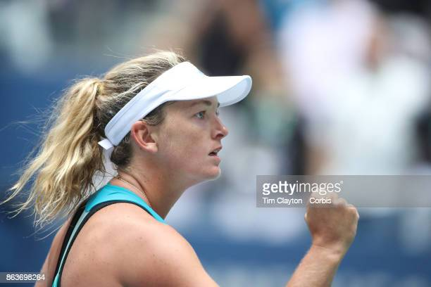 S Open Tennis Tournament DAY SIX CoCo Vandeweghe of the United States celebrates victory against Agnieszka Radwanska of Poland during the Women's...