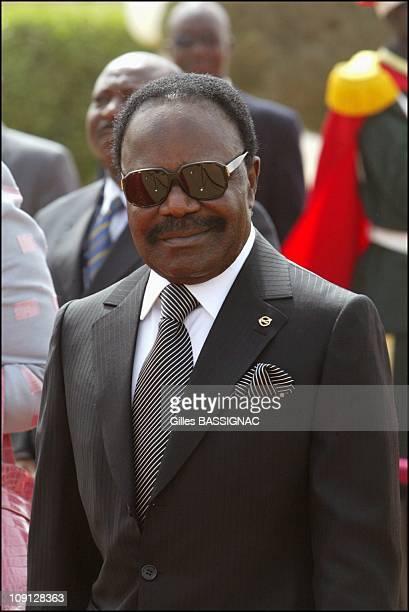 Opening Of The Xth French Speaking Summit Arrival Of The Heads Of States On November 26 2004 In Ouagadougou Burkina Faso Omar Bongo President Gabon