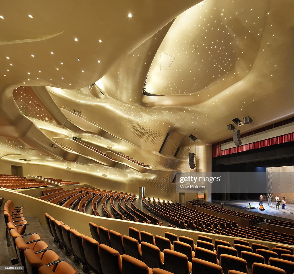 Opera house china gallery for Beijing opera house architect