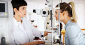 Ophthalmology concept. Patient eye vision examination in eyesight ophthalmological clinic