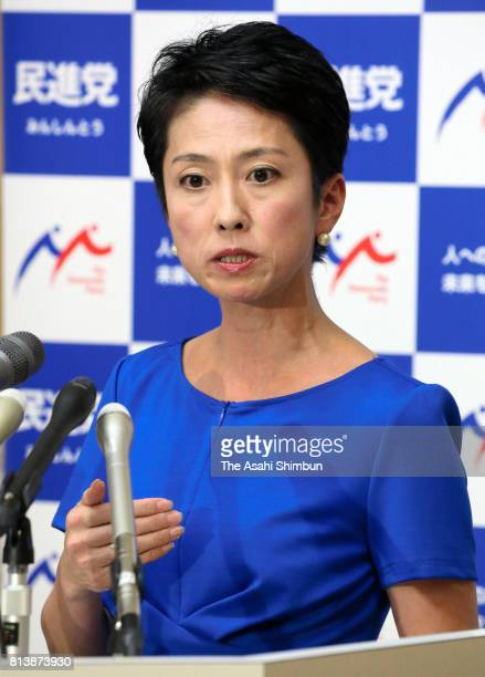 Opposition Democratic Party leader Renho speaks during a press conference at the party headquarters on July 10 2017 in Tokyo Japan