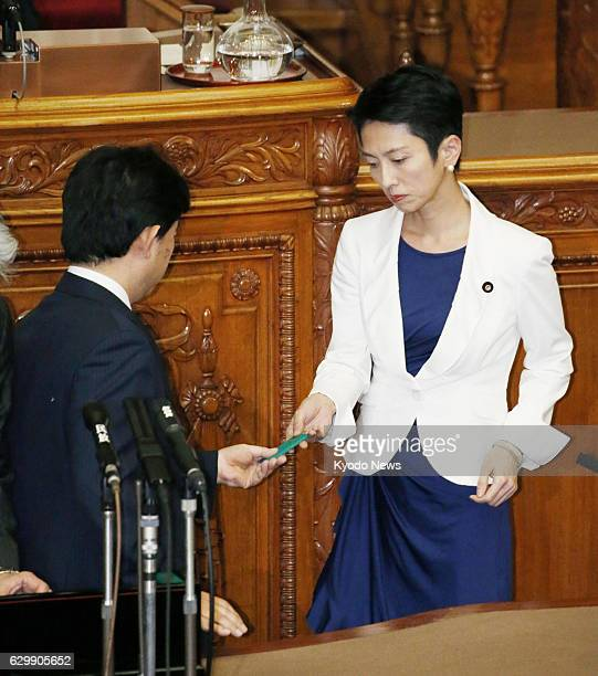 Opposition Democratic Party leader Renho votes against a bill to legalize casino gambling during an upper house plenary session on Dec 14 2016 The...